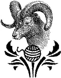 sheephornmain-e1470237174677